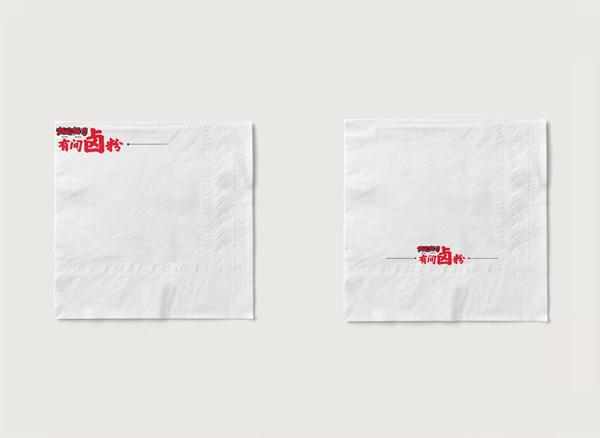 有间卤粉加盟品牌-纸巾